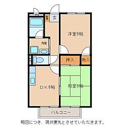 メゾングランピア[2階]の間取り
