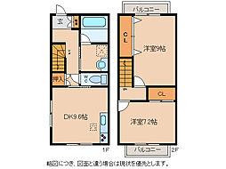 [テラスハウス] 滋賀県東近江市妙法寺町 の賃貸【/】の間取り