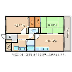 御園ハイツI[3階]の間取り