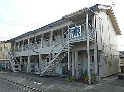 東荘[1階]の外観