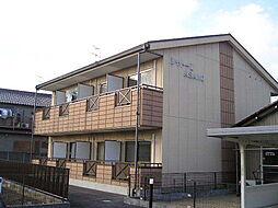 シャトーIIASANO[1階]の外観
