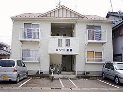 メゾン菊薗[2階]の外観