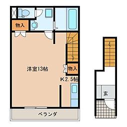 那加駅 4.5万円