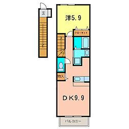 フリーデ[2階]の間取り