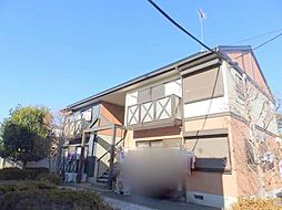 茨城県古河市大山の賃貸アパートの外観