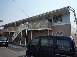 エンジェルコーポラスA・B[2階]の外観