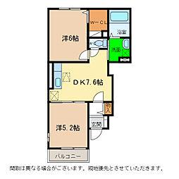 グリュックハウスA・B[1階]の間取り