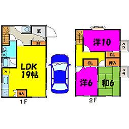 東松山駅 6.0万円