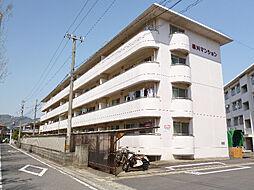 橋川マンション2[3階]の外観