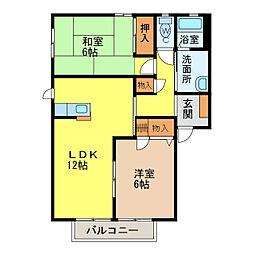 コンフォートC[2階]の間取り