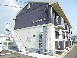 セジュール中吉野A[2階]の外観