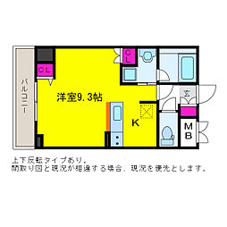 パークソレイユ新潟駅前弐番館[3階]の間取り