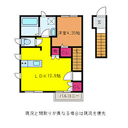 コスモ・サンク[2階]の間取り