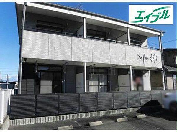 サープラス祥 2階の賃貸【愛知県 / 小牧市】