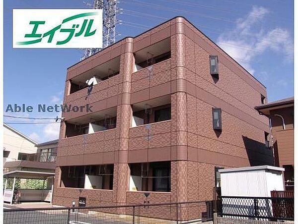 タンジェリンドリーム 1階の賃貸【愛知県 / 小牧市】