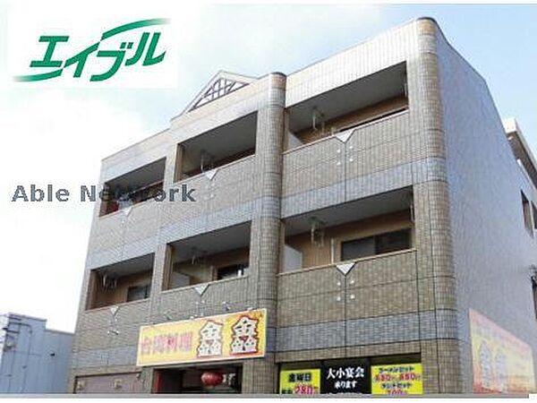 ルミナス・11 3階の賃貸【愛知県 / 小牧市】