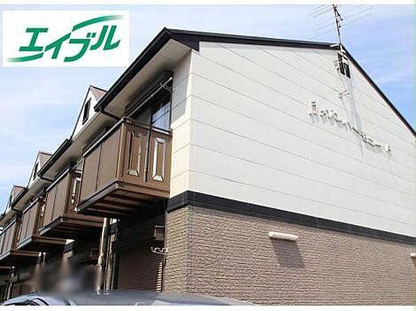 メゾンハーモニー 1階の賃貸【愛知県 / 小牧市】
