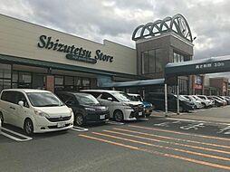 静鉄掛川ショッピングセンターSプラザ2504m