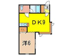 スカイハイツ大町2−2[1階]の間取り
