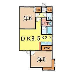 ハープヒルズ[1階]の間取り