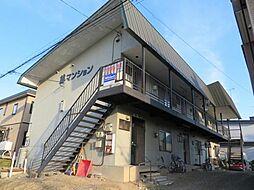 藤マンション[2階]の外観