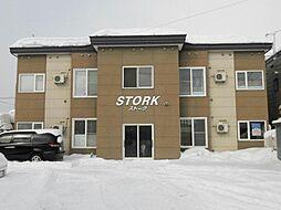 STORK[1階]の外観