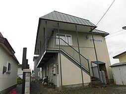 エフティハウス[2階]の外観