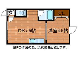 エポック澄川[1階]の間取り