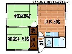 南沢3条4 2.3万円