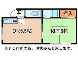 エイトマンション[2階]の間取り