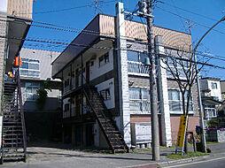 ハウス麦[3階]の外観