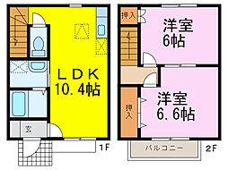 羽生駅 5.6万円