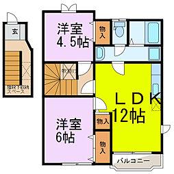 羽生駅 4.6万円