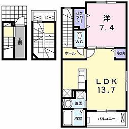 ローズコート 3階1LDKの間取り