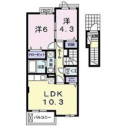 マリンコート・掛川 2階2LDKの間取り
