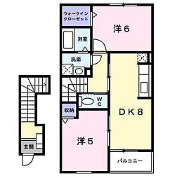 オレンジキッス I 2階2DKの間取り
