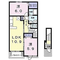 リバーサイド三晃 WEST 2階2LDKの間取り
