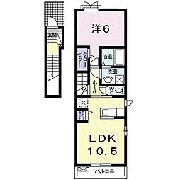 YUKI グランドフェリオ 2階1LDKの間取り