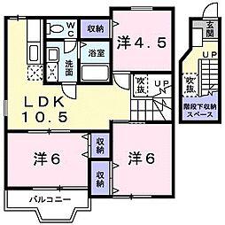ラフィネ弐番館 2階3LDKの間取り