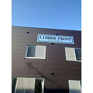 外観,2LDK,面積41.31m2,賃料3.5万円,,,北海道札幌市南区川沿一条4丁目10-7