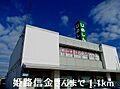 【銀行】姫路信...