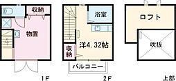 G−BASE 1階ワンルームの間取り