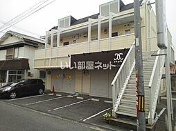 コスモ狭山