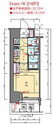JR山陽本線 兵庫駅 徒歩3分の賃貸マンション 5階1Kの間取り