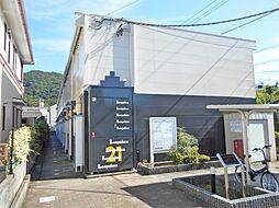 JR徳島線 蔵本駅 徒歩11分の賃貸アパート