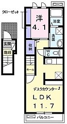 JR五日市線 秋川駅 徒歩11分の賃貸アパート 2階1LDKの間取り