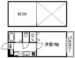 【敷金礼金0円!】福岡市地下鉄七隈線 別府駅 徒歩16分