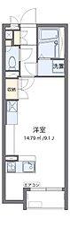福岡市地下鉄七隈線 次郎丸駅 徒歩14分の賃貸アパート 2階ワンルームの間取り