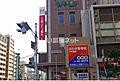 【銀行】三菱U...