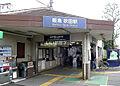 【駅】阪急 吹...